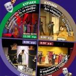 nea_AFISA_15-1_eos_12-2-2012-